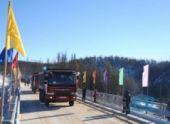 В Якутии открылся мост через Большую Кетеме, который избавил от изоляции несколько населенных пунктов