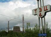 ТЕЦ-4 в Омске сделают более экологичной