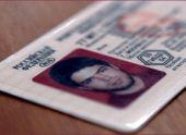 Новые правила выдачи водительских прав