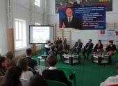 Ростовских студентов обучат созданию стартапов в IT-сфере