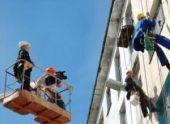 В Оренбурге за год провели капремонт в 41 многоквартирных домах