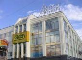 Торгово-развлекательные центры Перми