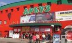 Торгово-развлекательные центры Тольятти
