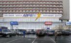 Торгово-развлекательные центры Нижнего Новгорода