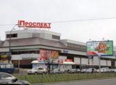 Торговые центры Ростова-на-Дону