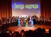 В Карачево-Черкессии прошел фестиваль одаренных детей