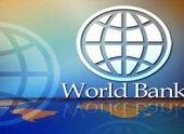 В Башкирии запускают проект Всемирного банка