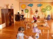 Детские сады Якутска