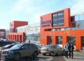 Торгово-развлекательные центры Ижевска
