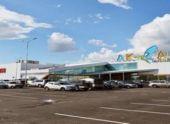 Торгово-развлекательные центры Ульяновска