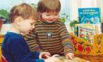 Детские сады Мурома