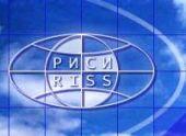 В Челябинске создают филиал Российского института стратегических исследований