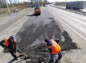 В Башкирии приведут в порядок автодороги