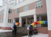 В Екатеринбурге будут строить жилые дома с детскими садами внутри