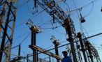 Контроль закупки электроэнергии