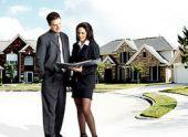 Сделки с недвижимостью и другие услуги АН «Премиум»