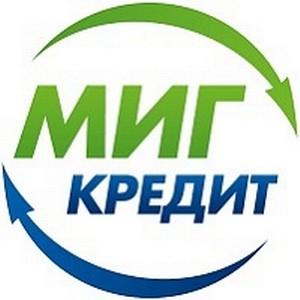 МигКредит за запрет рекламы серых игроков микрофинансового рынка