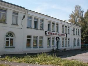 Детский сад №2 Красная Шапочка