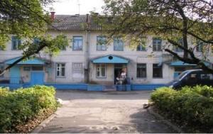 Детский сад №4 «Центр развития ребёнка»