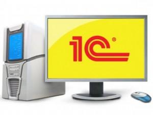 1с  -  одна из самых популярных программ для ведения бух учета в РФ