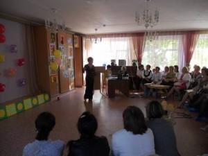 Детский сад №239 г. Пермь