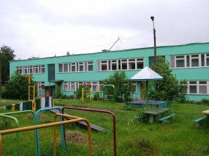 Детский сад №29 г. Златоуст