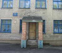 Детский сад №305, Чебурашка