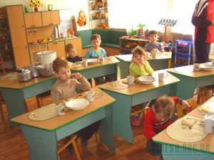 Детский сад №4 г. Златоуст
