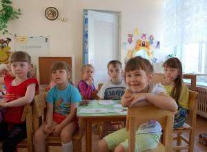 Детский сад №59 г. Златоуст