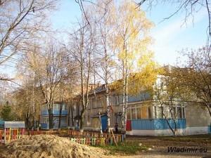Детский сад №66 г. Владимир