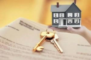 Упрощение процедуры продажи квартир