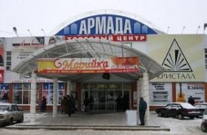 armada_1