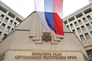 В Государственной Думе сказали, что примут Крым в состав России до двадцать второго марта