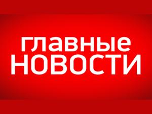 Рейтинг новостных порталов Рунета продолжает расти