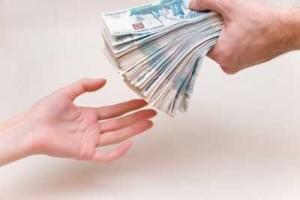 В некоторых банках РФ процесс получения кредита упрощен