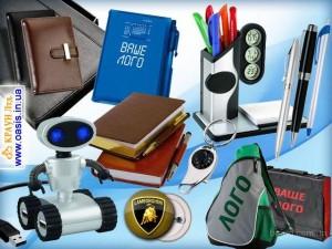 Бизнес-сувениры как замечательный инструмент маркетинга