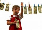 Личные финансы: заработок на диване