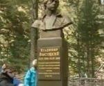 Самый высокогорный памятник им. Высоцкого установили в Кабардино-Балкарии