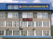 Современные вагоны будут тестировать в новом корпусе Новоалтайского испытательного центра