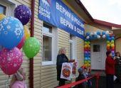 В Печенге построили новый детский сад