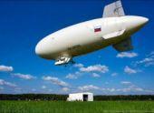 В Волгоград прибудет дирижабль для исследования местности