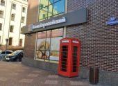 Инвестиционно — коммерческий банк «ЕВРОПЕЙСКИЙ» приступил к работе в ЦФТ Банк