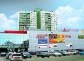 Торговый центры Волгограда