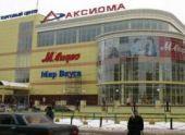 Торговые центры Воронежа
