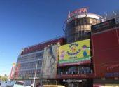 Торгово-развлекательные центры Саратова