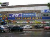 Торгово-развлекательные центры Орла