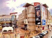 Торгово-развлекательные центры Хабаровска